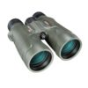 Binocular Bushnell 8x56 Trophy Xtreme